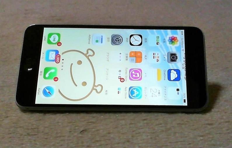 iPhone6 Plusにバンカーリング・・・大型化した端末落下防止に役立つ便利なiPhone6 Plusのアクセサリー