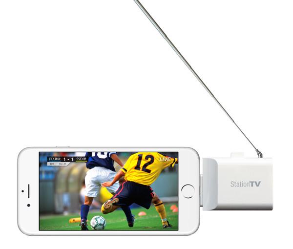 iPhone、iPadでTV視聴と録画、Android,Windows8.1でTV視聴可能なピクセラのTVチューナーが便利そうな気がする(笑)